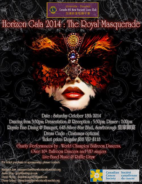 2014 Horizon Gala