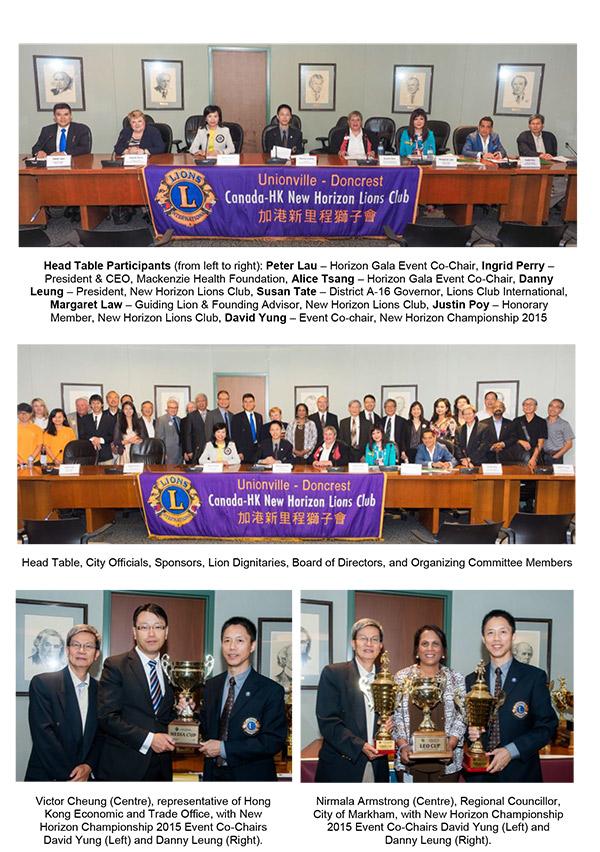 2015-Press-Conference-Photos-(R0)-(5)
