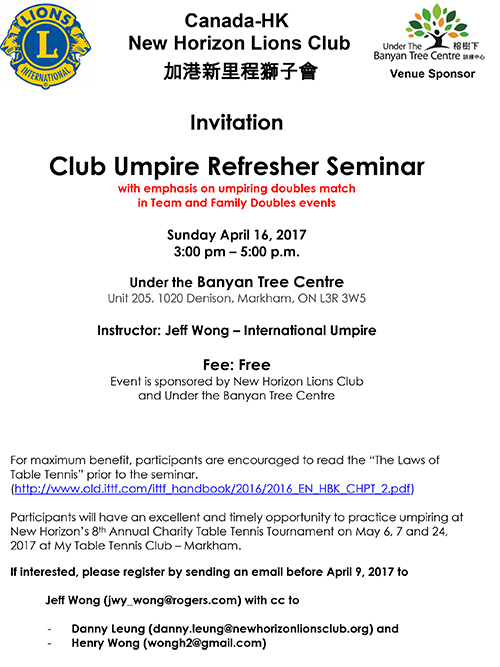 2017-Club-Umpire-Refresher-Seminar-R1_20170416jpg