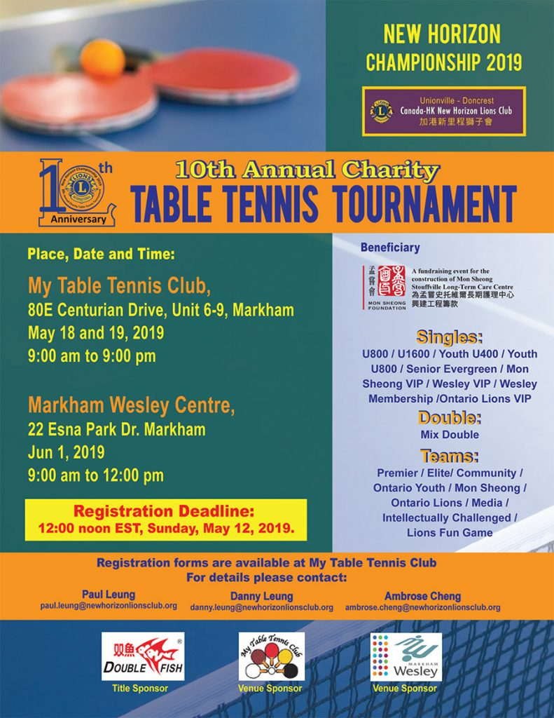 10th Annual Charity – Table Tennis Tournament for Mon Sheong