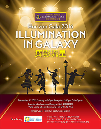 Horizon Gala 2016