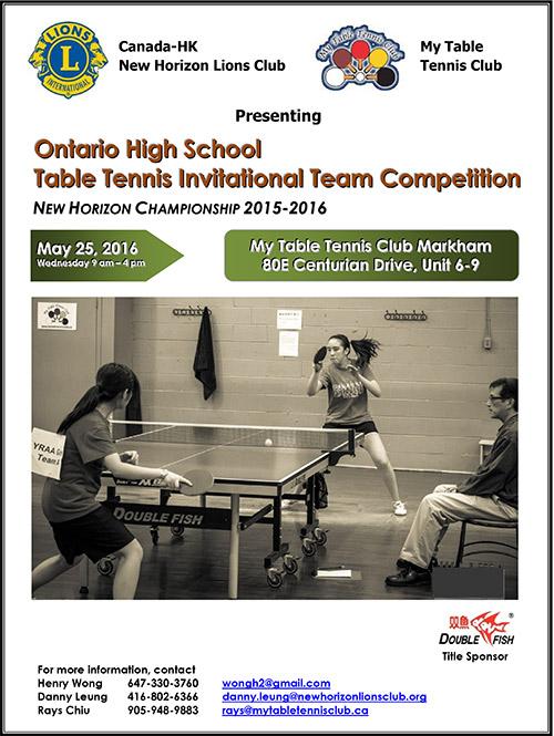 Ontario High School  Table Tennis NEW HORIZON CHAMPIONSHIP 2015-2016