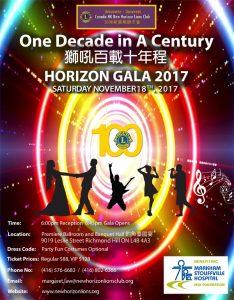 Horizon Gala 2017