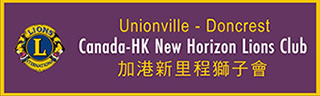 New Horizon Lions Club