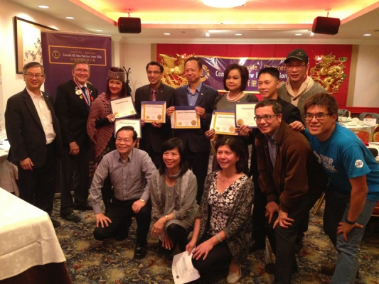 Induction Ceremony-Induction of 3 New members and their sponsors