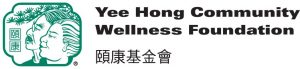 Yee Hong Wellness Foundation